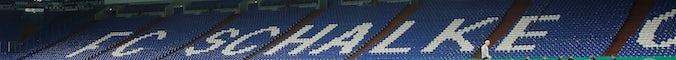 Schalke team header